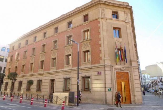 Logroño - Palacio_de_Justicia