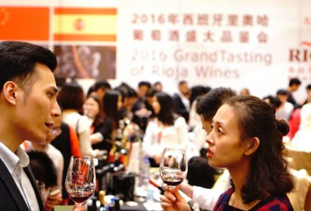 Salon Rioja China 2016
